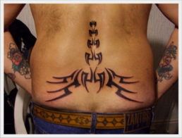 NEW Tattoo idea I am getting…